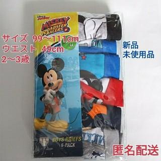 ディズニー(Disney)のコストコ 男児パンツ6枚 2~3歳用 ディズニー ミッキー(下着)