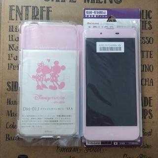 ディズニー(Disney)の未使用 DOCOMO Disney Mobile DM-01J Pink (スマートフォン本体)