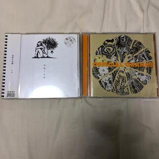 花束と水葬 official orange ハチp 米津玄師(ボーカロイド)