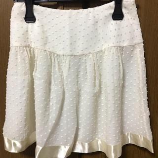 シンシアローリー(Cynthia Rowley)のシンシアローリー スカート 大幅値下げ!(ひざ丈スカート)