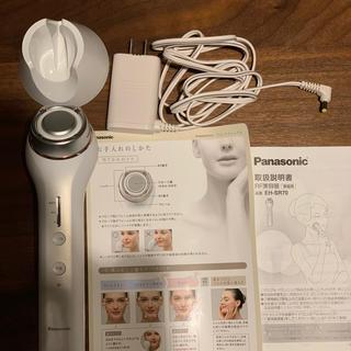 パナソニック(Panasonic)のパナソニック  RF美容器 EH-SR70(フェイスローラー/小物)