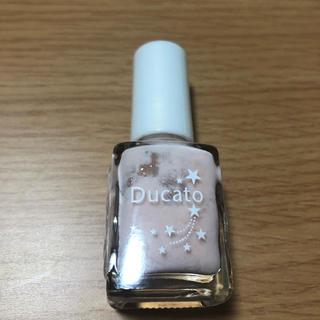 ducato 発色up ベースコート(ネイルトップコート/ベースコート)