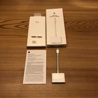Apple - Apple Lightning - Digital AVアダプタ 純正品