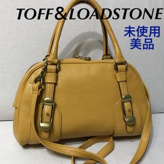 トフアンドロードストーン(TOFF&LOADSTONE)のトフ アンド ロードストーン  未使用 2way 革バッグ 美品(ハンドバッグ)