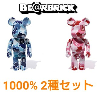 A BATHING APE - 2種セット BE@RBRICK ABC CAMO 1000% BLUE PINK