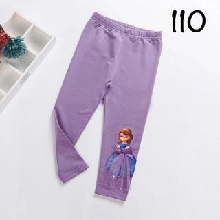 ディズニー(Disney)のソフィア スパッツ レギンス 子供服 女の子 110(パンツ/スパッツ)