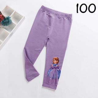 ディズニー(Disney)のソフィア レギンス スパッツ 子供服 女の子 100(パンツ/スパッツ)