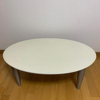 折りたたみローテーブル(折たたみテーブル)