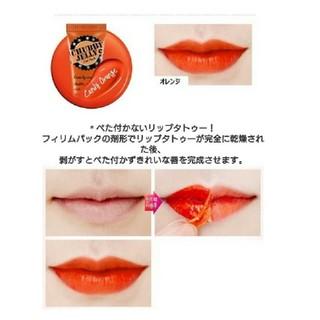 シークレットキー(Secret Key)の[新品 ]シークレットキー チャビーゼリーティントパック オレンジ(リップグロス)