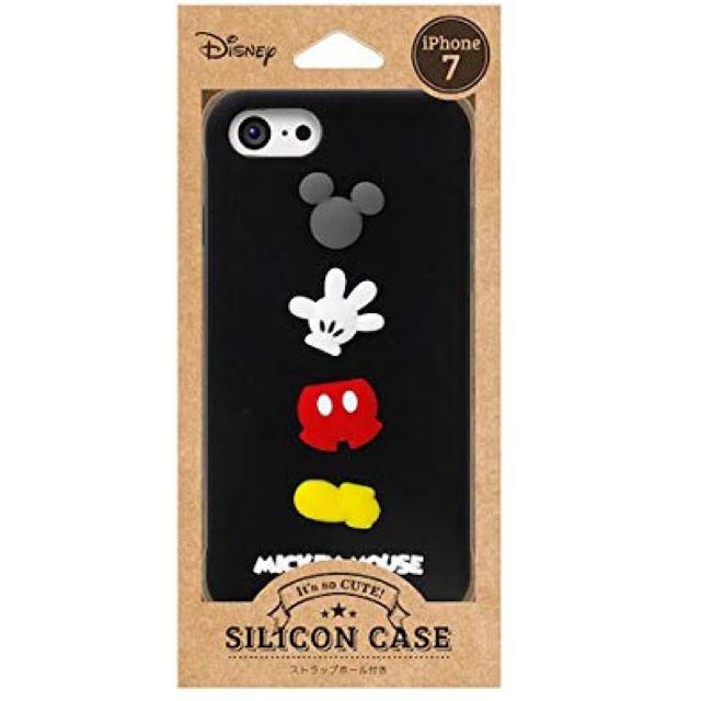 81831dc3f6 Disney(ディズニー)のiPhone7ケース/4.7インチ対応/ディズニー/シリコンケース