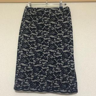 スピックアンドスパンノーブル(Spick and Span Noble)のspick&span Noble 紺×グレーレーススカート(ひざ丈スカート)