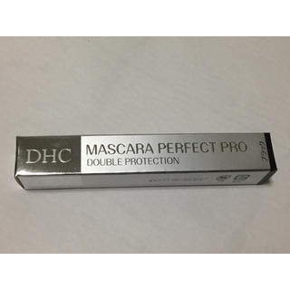 ディーエイチシー(DHC)のDHCマスカラパーフェクトプロ(ダブルプロテクション)ブラック(マスカラ)