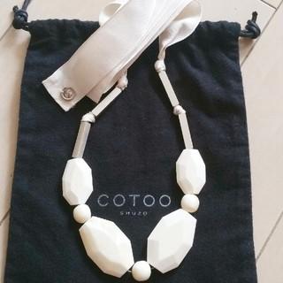 コトゥー(COTOO)の♪未使用♪コトゥー♪COTTO♪水牛×真鍮♪ビジュー♪リボンネックレス♪(ネックレス)