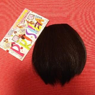 プリシラ(PRISILA)の前髪ウィッグ(前髪ウィッグ)
