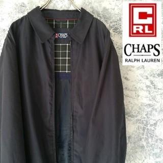 チャップス(CHAPS)の【レア】チャップスラルフローレン スイングトップ ジャケット 【美品】送料無料(ブルゾン)