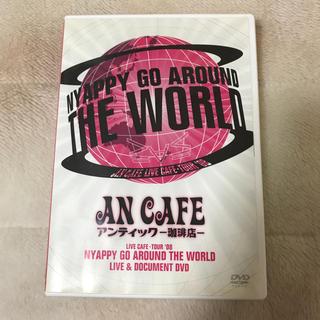アンティック珈琲店 DVD(V-ROCK/ヴィジュアル系)