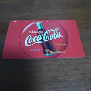 コカコーラ(コカ・コーラ)のコカ・コーラ テレフォンカード50度(その他)