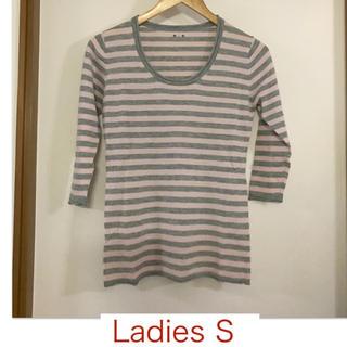 スリードッツ(three dots)の【three dots/スリードッツ】ピンク×グレーの7部袖ニット S(ニット/セーター)
