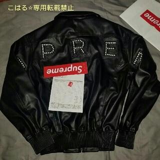 シュプリーム(Supreme)の超美品!💛Supreme💛 Studded Leather Jacket(レザージャケット)