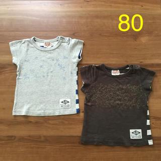 ディラッシュ(DILASH)のディラッシュ Tシャツ2枚セット(Tシャツ)