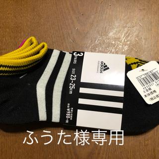 アディダス(adidas)のレディース ソックス(その他)