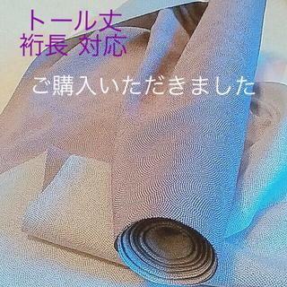 トウレ(東レ)の洗える 東レ シルック 反物 着尺 (着物)