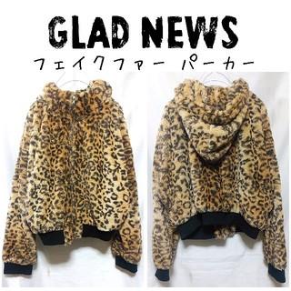グラッドニュース(GLAD NEWS)のグラッドニュース フェイクファー ドルマン パーカー ブルゾン レオパード 豹柄(パーカー)