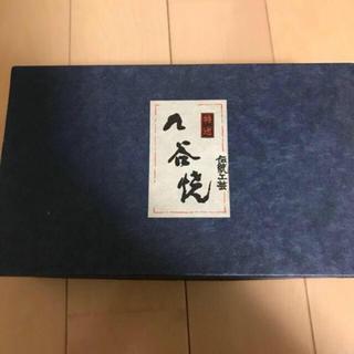 クタニセイヨウ(九谷青窯)の九谷焼 徳利 お猪口 セット(陶芸)