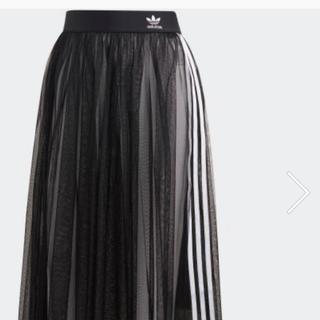 アディダス(adidas)の新作 メッシュスカート アディダスお値下げなし(ロングスカート)