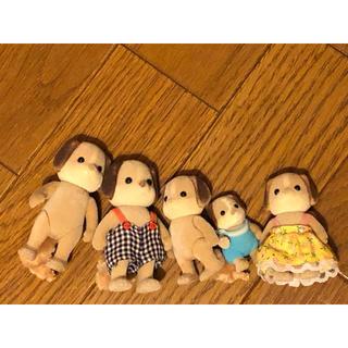 シルバニアファミリー/ビーグルイヌ/人形/ミニチュア/室内遊具