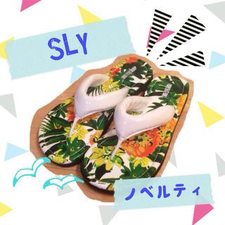 スライ(SLY)のSLY ビーチサンダル ノベルティ(サンダル)