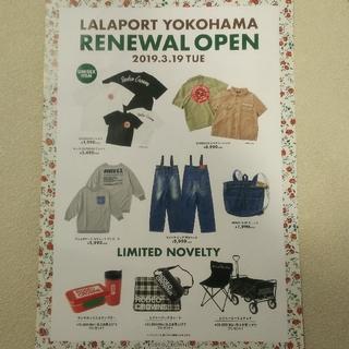 RCWBららぽーと横浜店リニューアルオープン特報フライヤー(印刷物)