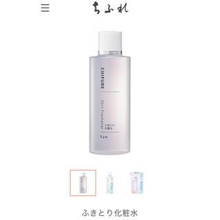チフレケショウヒン(ちふれ化粧品)のちふれ ふきとり化粧水(化粧水 / ローション)