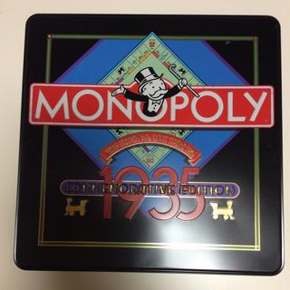 モノポリー1935(人生ゲーム)
