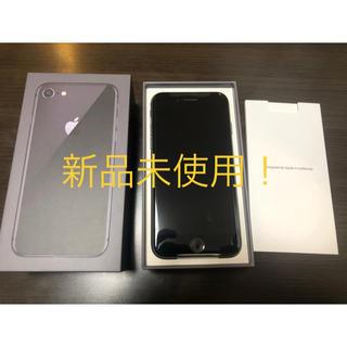 アイフォーン(iPhone)のiphone 8 64GB 新品未使用(スマートフォン本体)