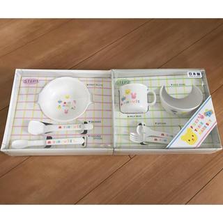 ミキハウス(mikihouse)のミキハウス 離乳食セット(離乳食器セット)
