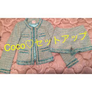 ココ(Coco)のCoco♡セットアップ お買い得!(セット/コーデ)