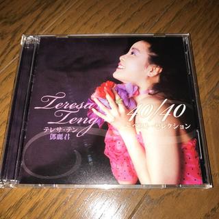 テレサ・テン  40/40  ベストセレクション (演歌)