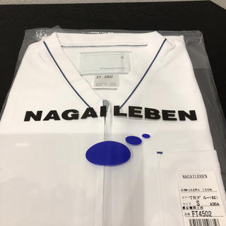 ナガイレーベン(NAGAILEBEN)のナガイレーベン  男女兼用白衣(その他)