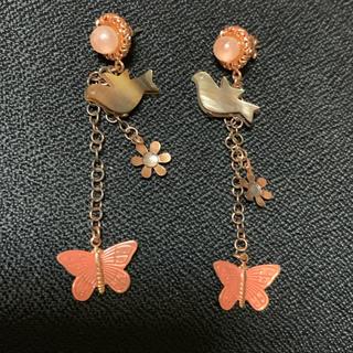 テイクアップ(TAKE-UP)の可愛い鳥と蝶と花がチャーム ぶら下げ ピアス(ピアス)