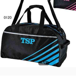 ティーエスピー(TSP)の★新品・未使用品 TSP卓球バッグ(卓球)