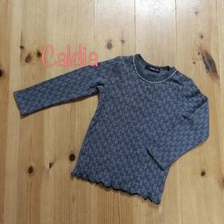 カルディア(CALDia)の【90】美品 カルディア 長袖トップス(Tシャツ/カットソー)