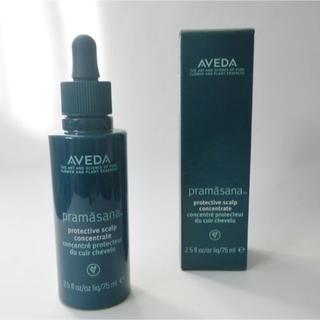 アヴェダ(AVEDA)のAVEDA新品プラマサナスカルププロテクト コンセントレイト頭皮用トリートメント(スカルプケア)