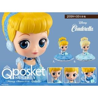 シンデレラ(シンデレラ)のQ posket SUGIRLY Disney -Cinderella-(キャラクターグッズ)
