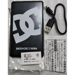 ディーシーシューズ(DC SHOES)の【新品未使用】DC ノベルティ モバイルバッテリー(その他)