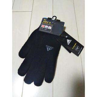 アディダス(adidas)の新品/adidas アディダス/メンズ スマフォ操作対応 滑り止め付き 手袋(手袋)
