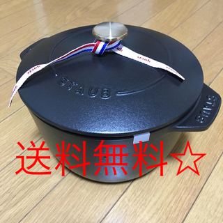 ストウブ(STAUB)のストウブ ファミリーライスココット 20cm Lサイズ 生涯保証(鍋/フライパン)