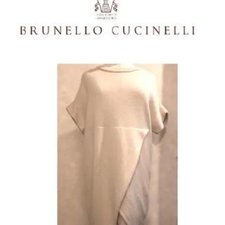 ブルネロクチネリ(BRUNELLO CUCINELLI)のブルネロクチネリ・カシミヤスパンコールチュニック(チュニック)