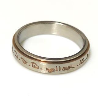 同時購入割引き ステンレス指輪 象形文字(リング(指輪))