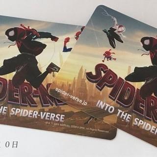スパイダーマン  スパイダーバース 一般 大人 2名分 ムビチケ番号通知のみ(洋画)